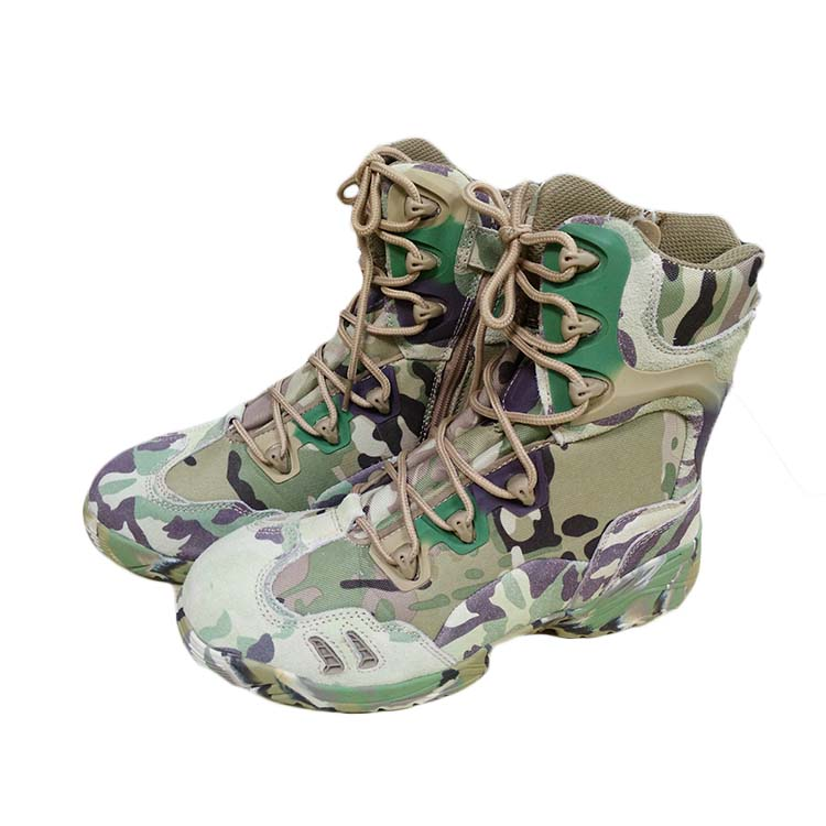 Camouflage Anti-Bacterial Lining Steel