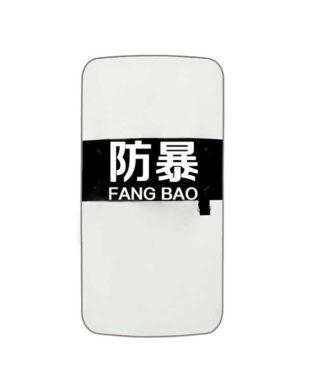 Ballistic Anti Riot Shield SM-ARS 009